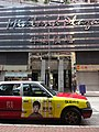 HK 上環 Sheung Wan 皇后大道中 Queen's Road West 中原廣場 Midland Plaza name sign Taxi body ads 鄭松泰 Cheng Chung Tai October 2016 DSC.jpg