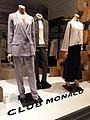 HK 中環 Central 皇后大道中 Queen's Road clothing Club Monaco shop window night November 2019 SS2 01.jpg