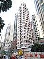 HK 灣仔 Wan Chai 莊士敦道 Johnston Road residential buildings 昭憲大廈 Chiu Hin Mansion October 2017 IX1.jpg
