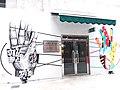HK 荃灣 Tsuen Wan 白田壩街 45 Pak Tin Par Street 南豐紗廠 The Mills mall December 2018 SSG 05.jpg