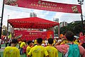 HK 銅鑼灣 CWB 維多利亞公園 Victoria Park for 01-July 舞獅子 Chinese Lion Dance event June 2018 IX2 慶祝香港回歸 Transfer of sovereignty over of Hong Kong 11.jpg