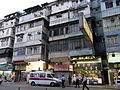 HK 45 Ma Tau Wai Road 馬頭圍道 sidewalk shops facade evening.jpg