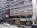 HK Bus 10 view Hennessy Road Wan Chai to Causeway Bay September 2019 SSG 12.jpg