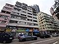 HK CWB 大坑 Tai Hang 銅鑼灣道 Tung Lo Wan Road facades October 2019 SS2 20.jpg