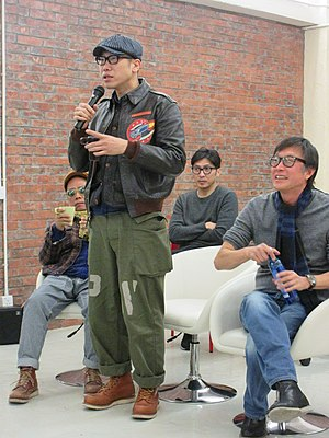 HK KT HKFDG 劉偉強 Andrew Lau Wai-Keung 郭子健 Derek Kwok Chi-Kin n Chan Gor Fruit n David Lee Kwong-Yiu Dec-2017 IX1.jpg