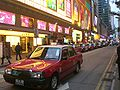 HK Mongkok Langham Place night Portland Street Taxi Stop.JPG