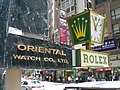 HK Oriental Watch Co Des Vouex Road C Rolex Clock.JPG