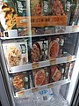 HK SW 上環 Sheung Wan 7-Eleven store goods Eat East box rice August 2020 SS2 01.jpg