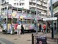 HK Shau Kei Wan Main Street East 122 Tram Terminus a.jpg