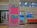 HK Shek Tong Tsui Sports Centre 石塘咀市政大廈 運動場 STTSC floorplan view Children Playroom April 2013.JPG