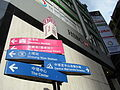 HK Sheung Wan Bonham Strand 文華里 Man Wa Lane directory signs HSBC July-2012.JPG