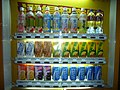 HK Sunday night West Kln Promenade 維他 Vita Soft Drink Vending Machine Lemon Tea 02.JPG