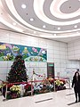 HK TKL 調景嶺 Tiu Keng Leng 都會駅 MetroTown mall Xmas tree n decor Dec 2018 SSG 01.jpg