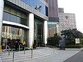 HK TSW 天水圍 Tin Shui Wai 天恩路 Tin Yan Road 嘉湖海逸酒店 Harbour Plaza Resort City hotel entrance stairs Dec 2016 Lnv2.jpg