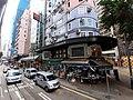 HK Tram 92 view 灣仔 Wan Chai 莊士敦道 Johnston Road October 2019 SS2 176 Chung Wui Mansion 02.jpg