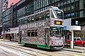 HK Tramways 170 at Pedder Street (20190128100934).jpg