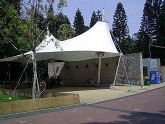 Victoria Park (Hong Kong) - Bandstand in Victoria Park.