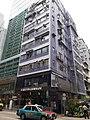 HK WC Wan Chai Queen's Road East April 2021 SS2 08.jpg
