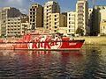 HMS Greetham as the Lady Davina in 2004 at Sliema , Malta.jpg