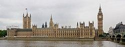 Vestminsterio rūmai