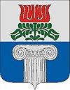 Coat of arms of Beloiannisz