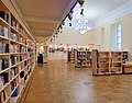 Hall National Library of the Republic of Karelia 2017.jpg