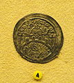 Hammered coin, Germany, Erfurt, 1142-1153 - National Museum of Finland - DSC04140.JPG