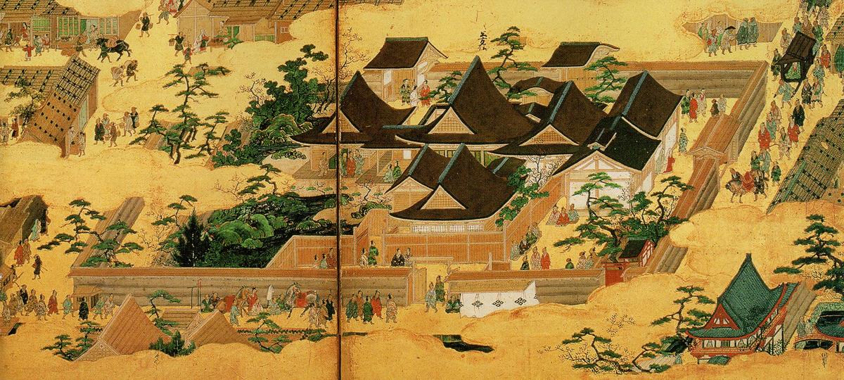 Hana-no-Gosho-Flower-Palace-Kyoto.png