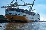 Hansahafen, Grande Africa, WPAhoi, Hamburg (P1080292).jpg