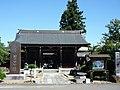 Hanshoin (Ogawara) 01.jpg
