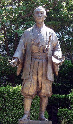 Hayashi Shihei - Statue of Hayashi Shihei in Kōtōdai Park, Sendai