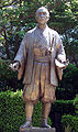 Hayashi Shihei bronze.jpg