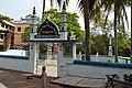 Hazrat Abdullah Mian Mazar - Kalindi - Chaulkhola-Mandarmani Road - East Midnapore 2015-05-02 8975.JPG