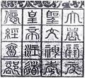 Head, Laozi Stone Column, Xingtai, Hebei, China.jpg