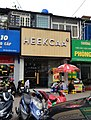Heekcaa, 42C Ly Thuong Kiet Street, Hoan Kiem District, Hanoi, Vietnam (1).jpg