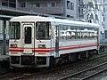 Heichiku 304.jpg