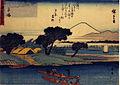 Hiratsuka (5765899162).jpg