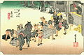 Hiroshige23 fujieda.jpg