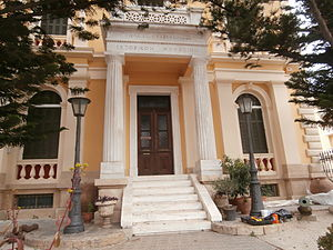 Historical Museum of Crete old entrance 4050560.JPG