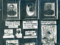 History Museum of Livny - 1936.jpg