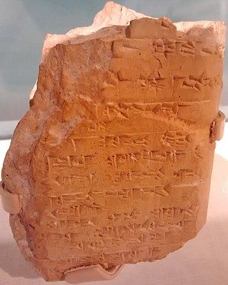 Hittite cuneiform - Hittite cuneiform on a tablet