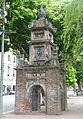Hoa Phong Tower - Hoan Kiem Lake - Hanoi, Vietnam - DSC03698.JPG