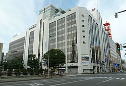 Hokkaidou Shimbun Headquarters.jpg