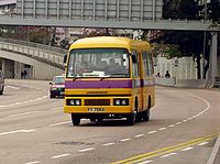 A private light bus for students in Hong Kong.