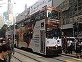 Hong Kong Tramways 41(113) Sheung Wan(Western Market) to Shau Kei Wan 11-04-2016.jpg