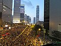 Hong Kong protests IMG 0006 (16474124349).jpg