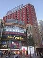 Hongdu Hotel, Panzhou, Guizhou, China.jpg