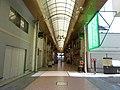 Honmachi Shopping Arcade 04.jpg