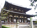 Horyu-ji tyumon01 1024b.jpg