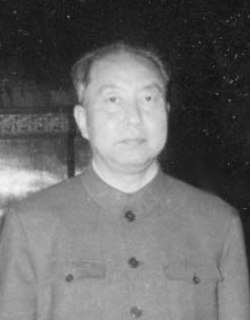 Hua Guofeng Chairman of the Central Committee of the Communist Party of China (1921-2008)